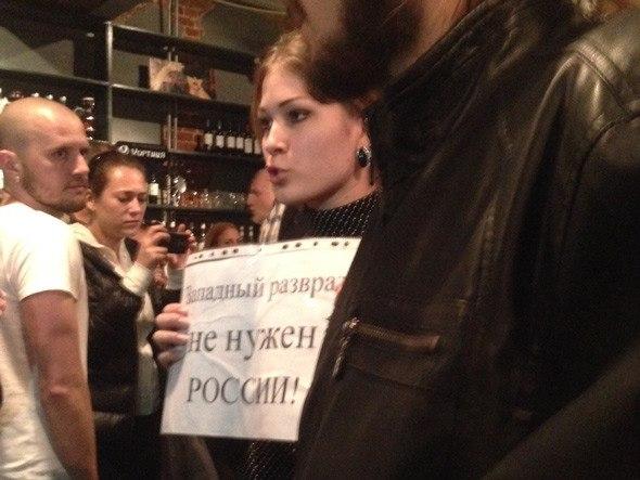 «Православные активисты» попытались сорвать показ фильма об ЛГБТ-подростках