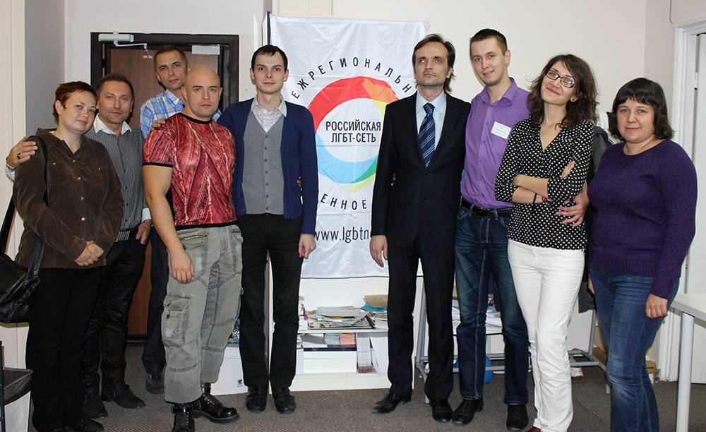 ЛГБТ-активисты стран СНГ обсудили пути противодействия дискриминации