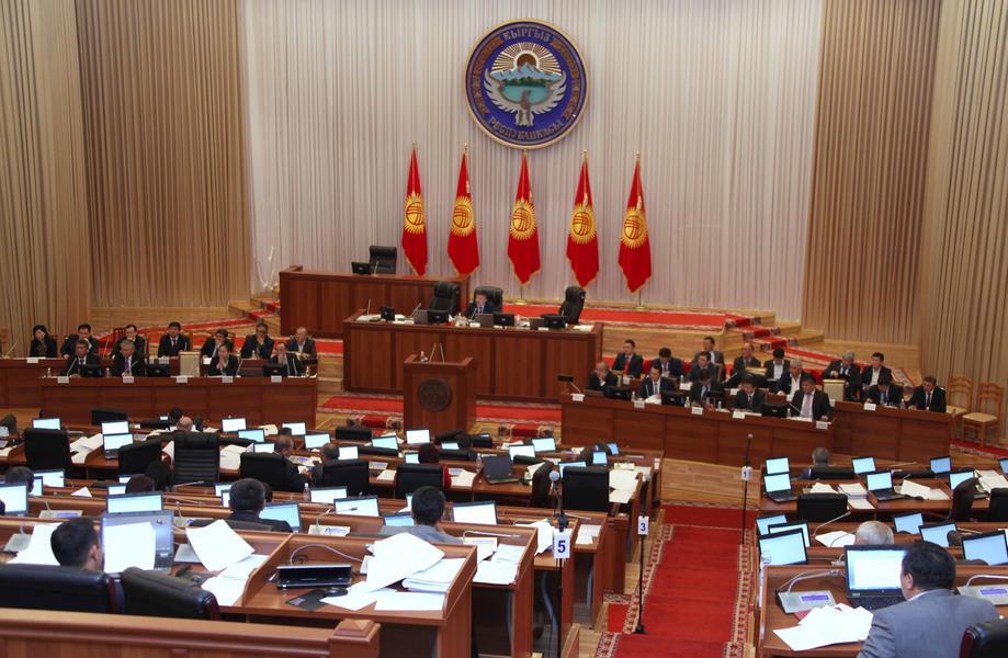 Парламент Кыргызстана во втором чтении проголосовал за запрет гей-пропаганды