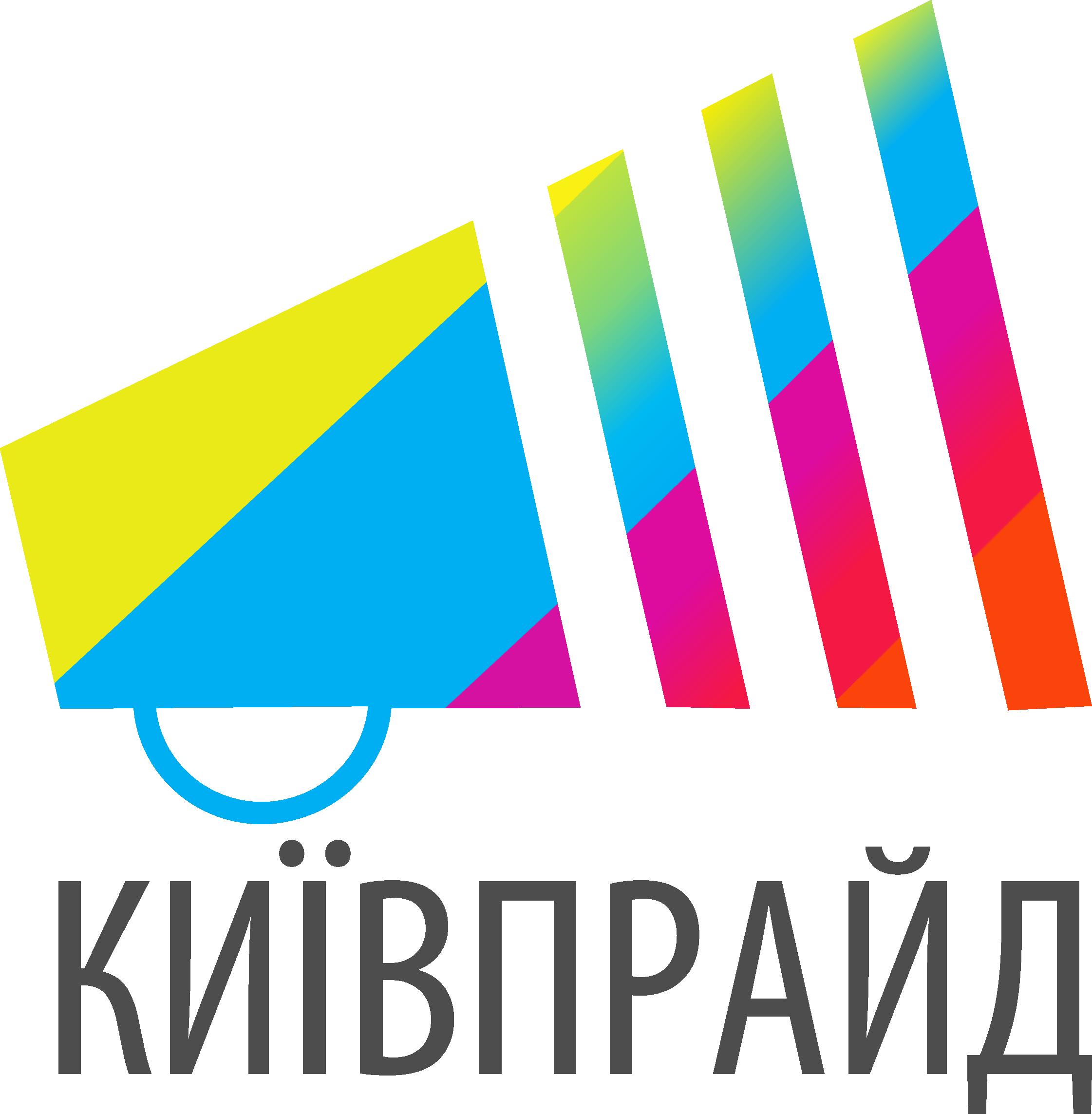 ЛГБТ-спільнота країни заявить на Прайді про підтримку української єдності та поставить нові вимоги до влади