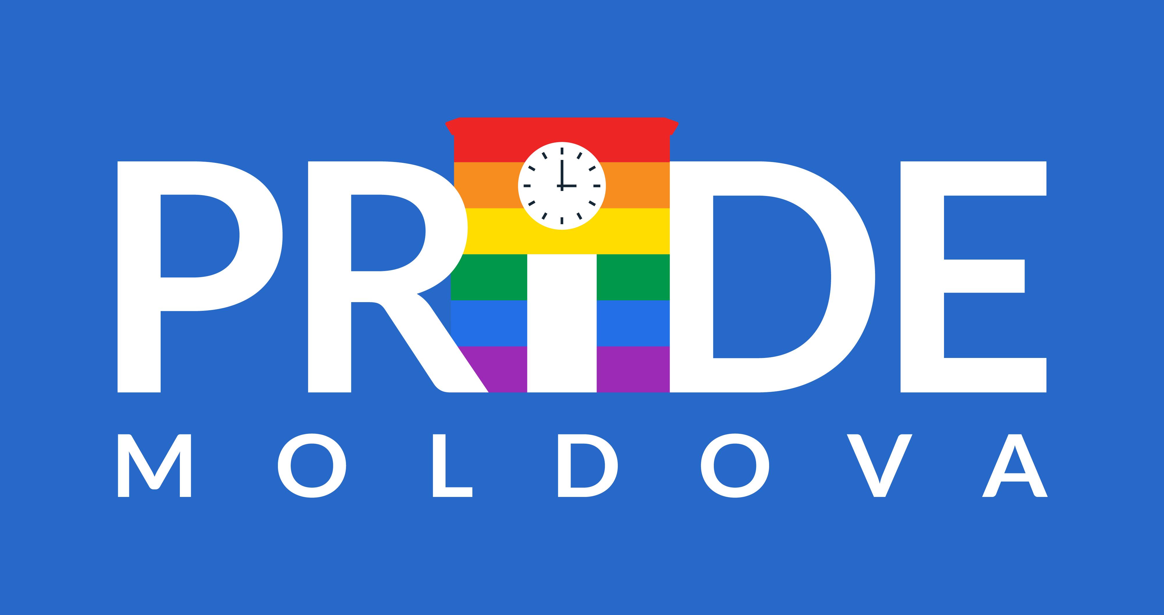 ЛГБТ-марш пройдет улицами столицы Молдовы в воскресенье
