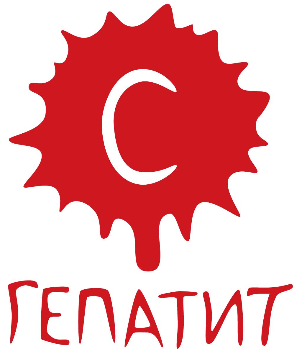Кабмін затвердив програму профілактики та лікування вірусних гепатитів
