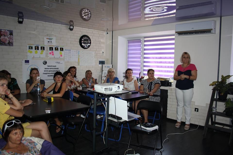 Конкурс на участь у тренінгу для журналістів та журналісток