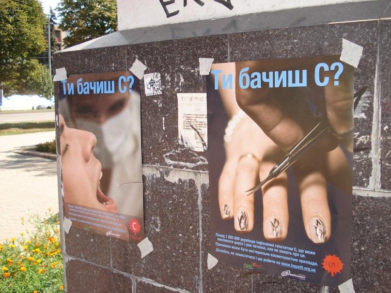 Можливість отримати знижки на діагностику вірусних гепатитів в Запорізькій області