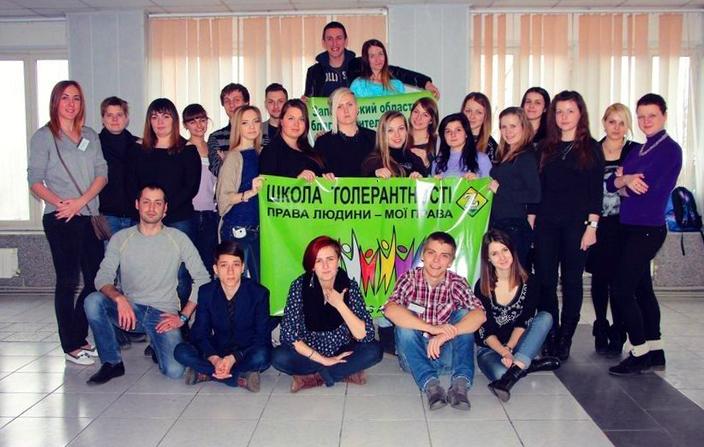 Студенчество и  журналисты/ки Запорожского края приняли участие в Школе толерантности по вопросам гомофобии и трансфобии