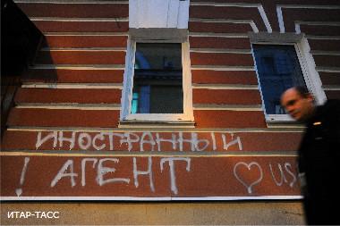 Петербуржская лгбт-организация «Выход» признана «иностранным агентом» и оштрафована на 500 000 рублей