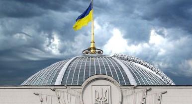 """Відкритий лист: """"Нова українська влада вирішила ігнорувати ЛГБТ щонайменьше до 2020 року"""""""