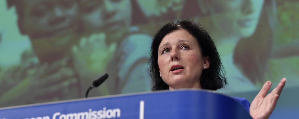 Єврокомісія представила стратегію посилення захисту прав ЛГБТ-спільноти