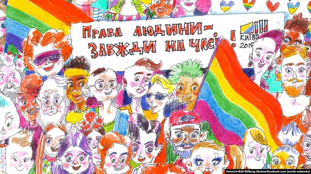 87% ЛГБТ-дітей почувають себе виключеними зі шкільного життя – дослідження