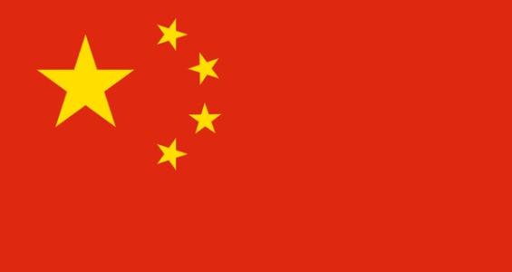 Родители китайских гомосексуалов призвали власти страны узаконить однополые браки