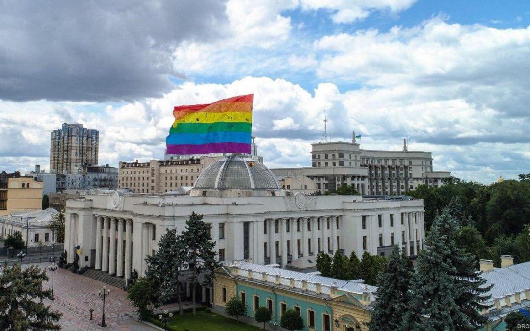 Пандемія COVID-19 негативно позначилась на правах ЛГБТ в Європі та Центральній Азії – ILGA