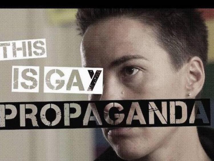 Кінопоказ фільму про ЛГБТ підчас Євромайдану відбудеться в Києві