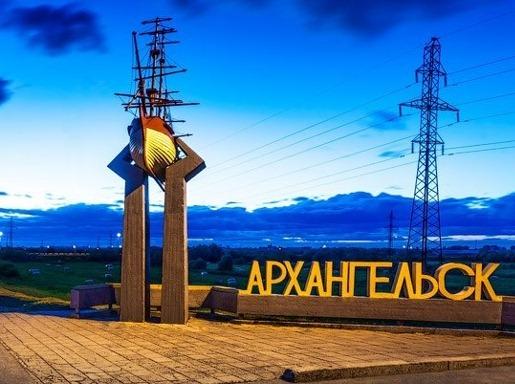 Впервые согласованный ЛГБТ-марш в Архангельске успели отменить