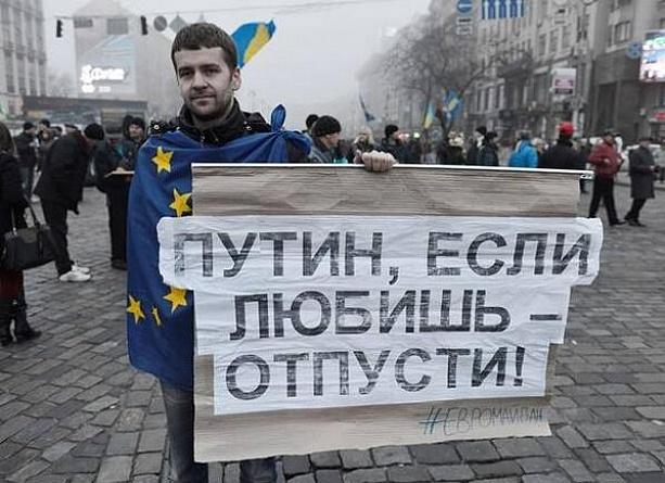 Заява ЛГБТ-організацій України щодо чергової спроби використання ЛГБТ для дискредитації Євромайдану