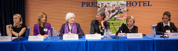 Гендерная политика: успехи, неудачи и перспективы. Итоги конференции