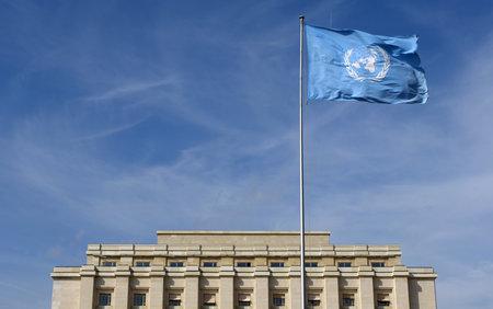 Комитет ООН по правам человека рекомендовал Украине прекратить дискриминацию ЛГБТ