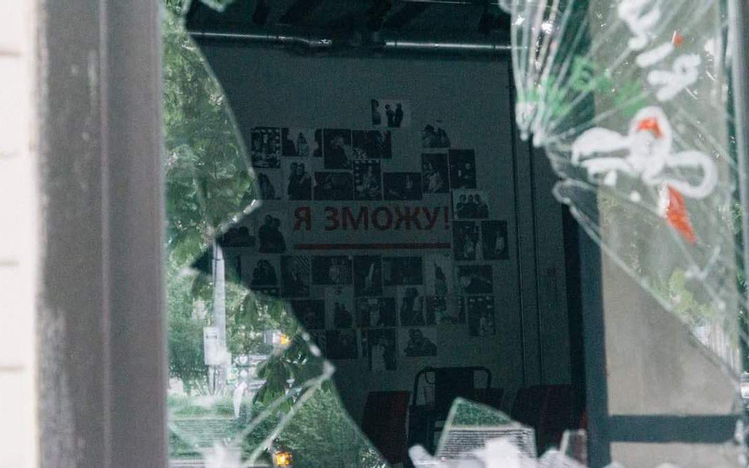 У Києві на показі фільму «Будьмо Гей. Діалоги про гідність» вчинили напад на ґрунті гомофобії – поліція