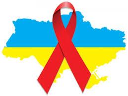Конкурс на участие в тренинге «Школа Толерантности по вопросам ВИЧ-инфекции и дискриминации людей, живущих с ВИЧ»