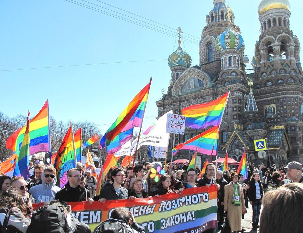 Радужный первомай в Петербурге