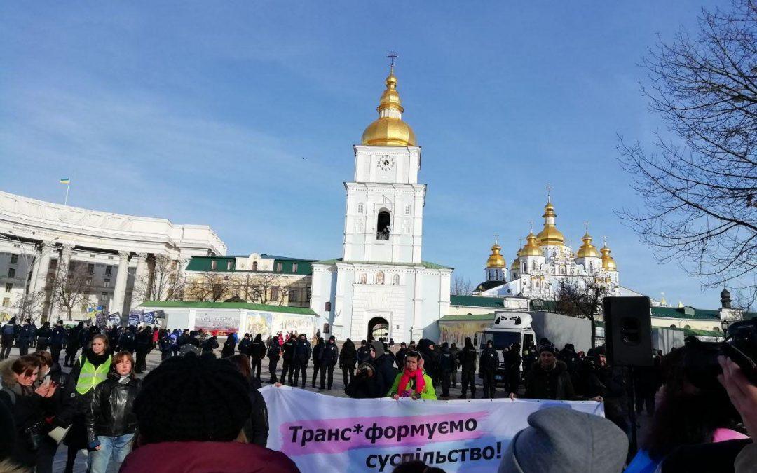 У Києві пройшов Транс-Марш, присвячений дню пам'яті жертв трансфобії. Його намагалися зірвати агресивні люди