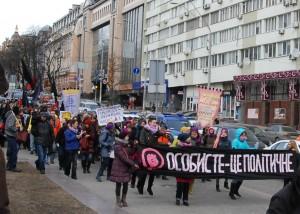 ofenzyva-2013-01