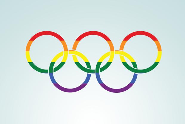 В Москве стартовали гей-игры