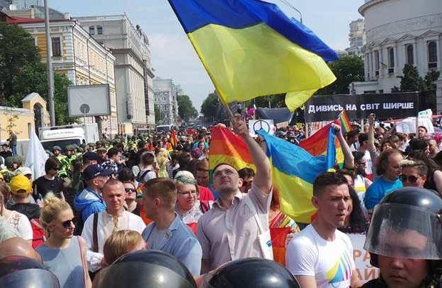 Радикали планують зірвати ЛГБТ марш у Києві, – омбудсмен