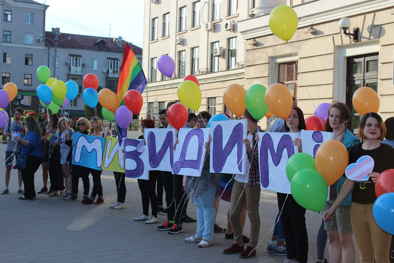 Видимі та сміливі: у Запоріжжі відбувся веселковий флешмоб