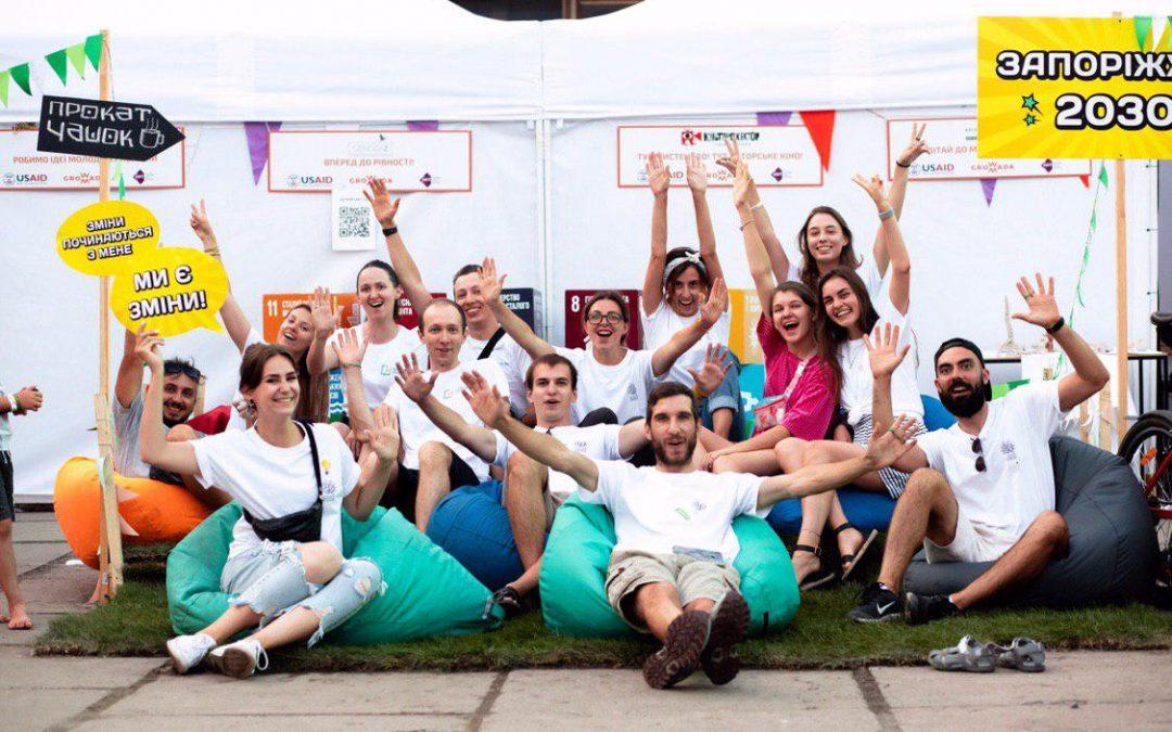 Сильніші разом: Гендер Зед разом з іншими ГО показали інсталяцію Запоріжжя майбутнього