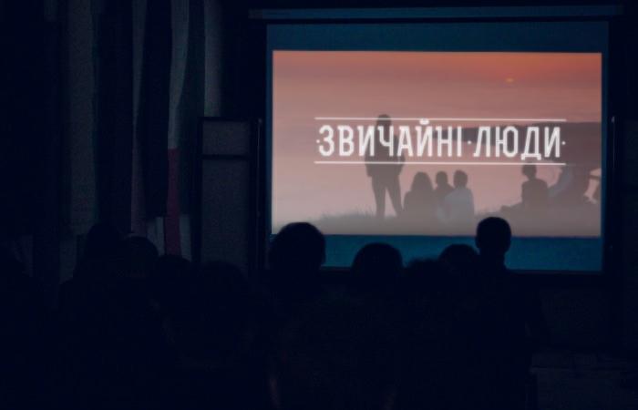 Соціальний ролик, знятий у рамках Школи толерантності, посів друге місце на Molodiya Festival'15