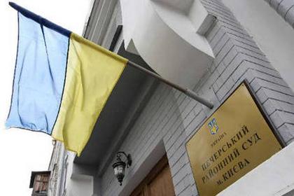 Киевлянин получил 14 лет тюрьмы за убийство мужчины, которого он счел геем