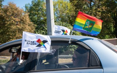 LGBT+ visibility outside Kyiv