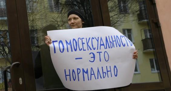 Рязанский суд полностью оправдал московскую ЛГБТ-активистку