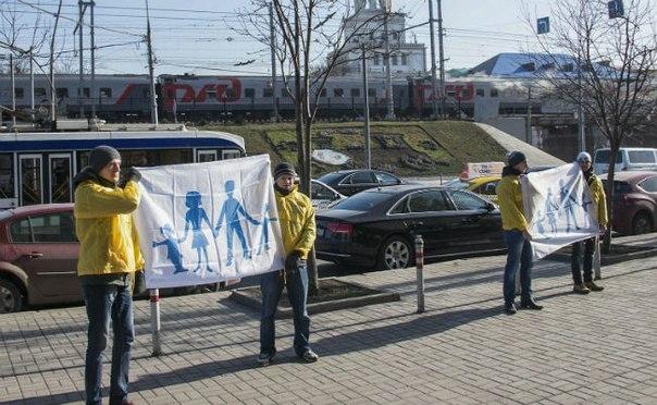 Движение Георгиевцы выступило против проведения в Москве гей-игр