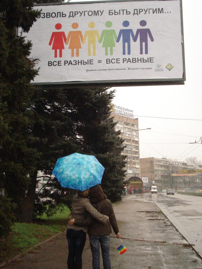 Набор участников/ниц в Школу Толерантности по мобилизации ЛГБТ-сообщества Запорожской области