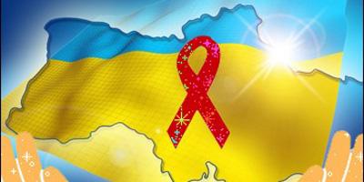 На оккупированной части Донбасса остается половина зарегистрированных ВИЧ-позитивных граждан