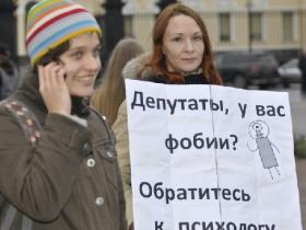 «Свободовцы» и ЛПГ заявили о своем нежелании соблюдать права человека