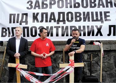 Фирма-посредник поставила под угрозу жизнь ВИЧ-позитивных украинцев